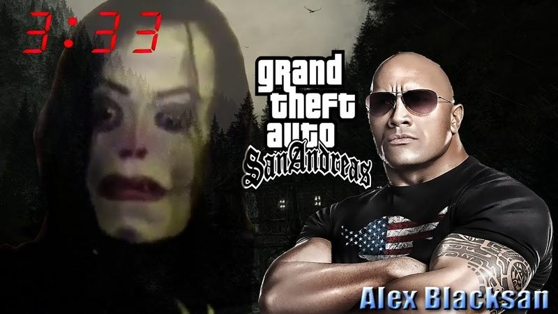 A esta hora sale el Ayuwoki - GTA SA | Meme