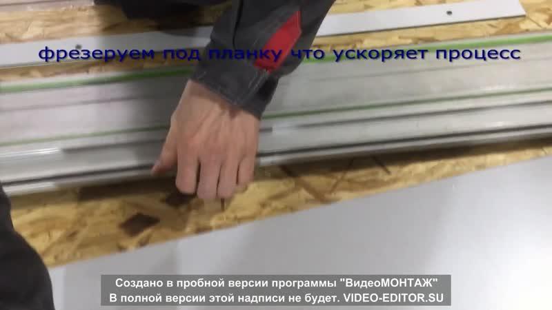 видео урок N 1 нарезка и фрезеровка композита делайте качественно !