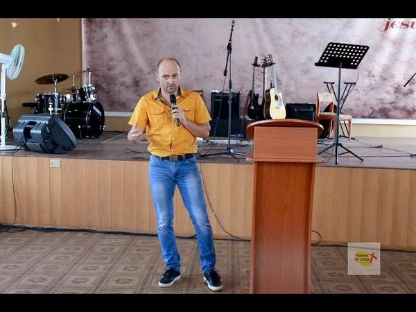 ИЗМЕНЕНИЕ ЛИЧНОСТИ НА ТРЕТЬЕМ УРОВНЕ. Проповедует Александр Мунтеану.