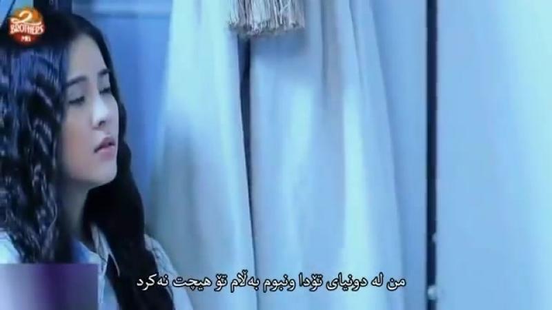 2yxa ru Iman Gholami Tange Delam Barat 2015 Kurdish Subtitle