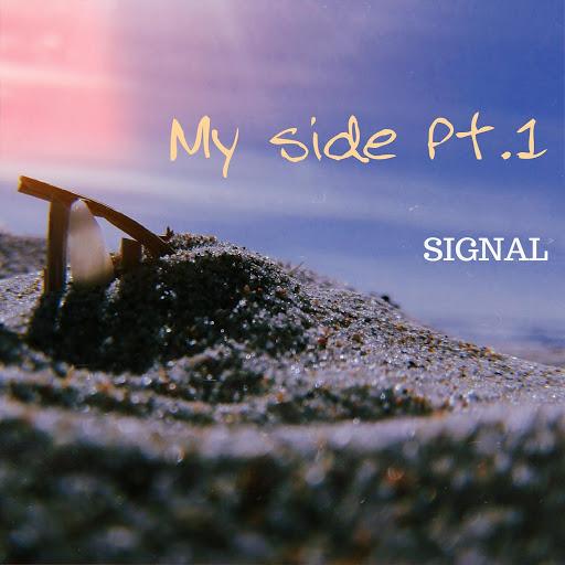 Сигнал альбом My Side Pt.1
