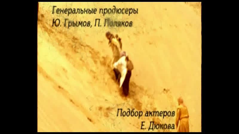 Казус Кукоцкого • Серия 4