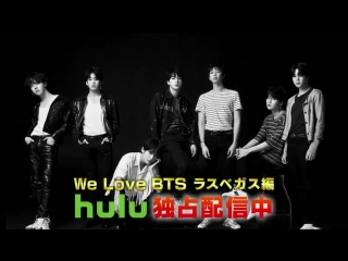 180806 BTS @ We Love BTS on Hulu Preview (3)