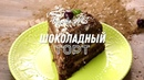 ПроСТО кухня 5 сезон 5 выпуск