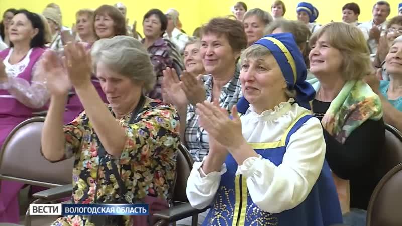 Вологодские пенсионеры сразились в Поединках хоров
