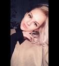 Юлия Ткаченко фото #16