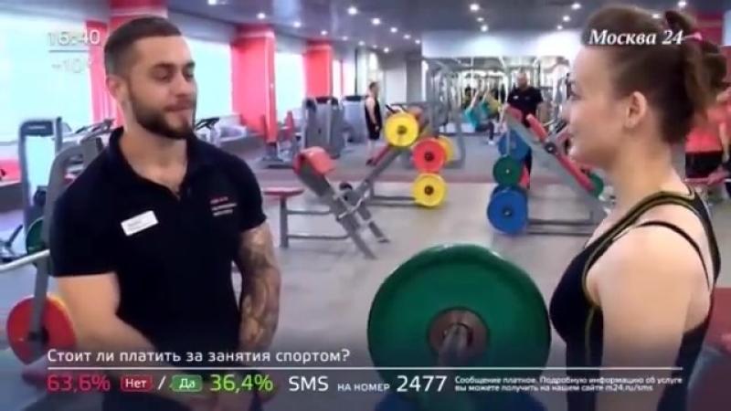 ТФ в ролике Москвы24