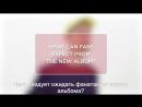"Dan From Bastille Talks ""Quarter Past Midnight"" + New Album Expectations | Exclusive Interview"