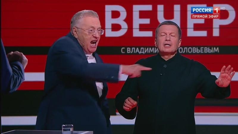Я РУССКИЙ ПОНЯЛ Жириновский устроил СКАНДАЛ у Соловьева споря с Хинштейном