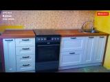❤ Изготовили и установили кухню под заказ