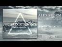 Alex Storm Сквозь сотни ветров 2015