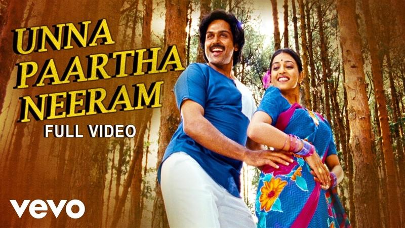 All in All Azhagu Raja - Unna Paartha Naeram Video | Karthi, Kajal Agarwal