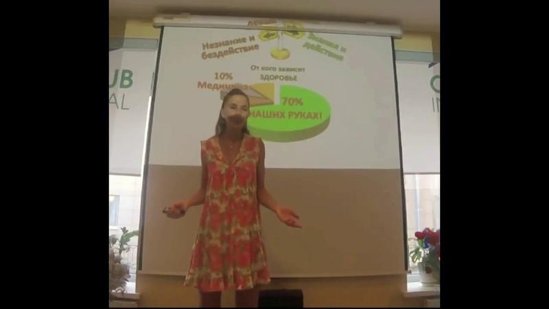 О концепции здоровья самой главной информацией в жизни Елена Абрамова Аврора