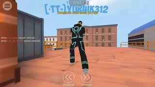 Игра на ZM с YuR4ik312 Crime Revolt mobile