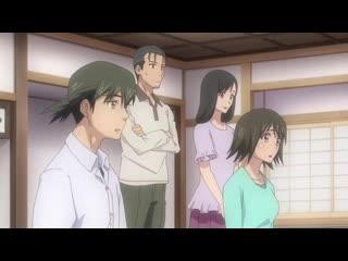 Молодая невеста господина Нобунаги / Nobunaga-sensei no Osanazuma - 1 серия