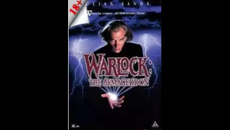 Чернокнижник 2 Армагеддон 1993 Дохалов VHS Ужасы Фэнтези