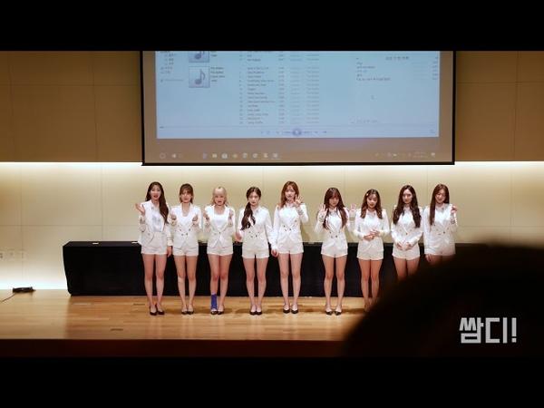 [4K] 20180616 유니티 (UNI.T) [line] 발매기념 팬사인회 - (페럼타워 페럼홀) - 포토타임 고정 전체 5