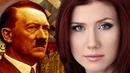 Тайны мира с Анной Чапман Последняя тайна Гитлера