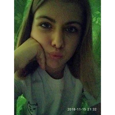 Арина Полякова