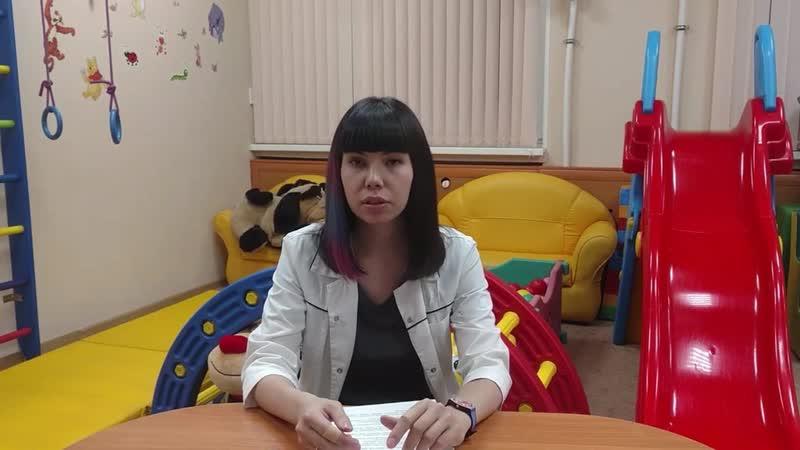 Наталья Владыкина - про аутизм