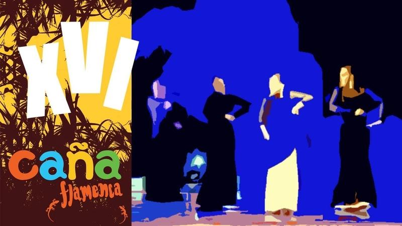 Театр фламенко «Aire», рук. Екатерина Цветкова - Bulerias