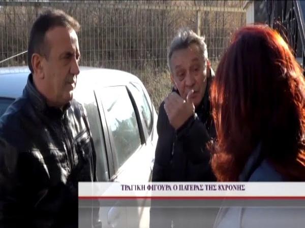 Κέρκυρα: Συγκλονισμένος ο πατέρας της μικρής Άνν9