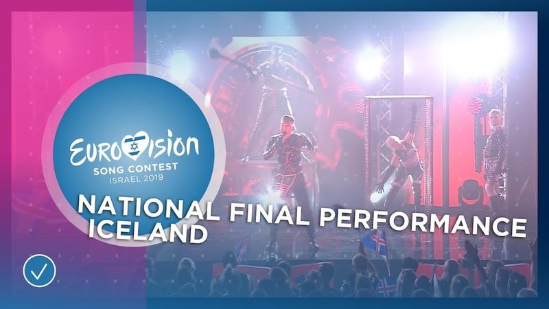 Hatari - Hatrið Mun SigraНа Eurovision 2019🎤будет горяченькое💥SadoMazo от холодной Исландии