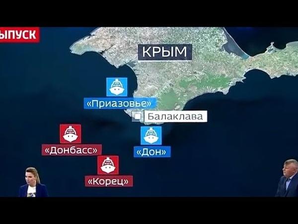 Срочно! США посоветовали Украине НЕ ШУТИТЬ с Россией на Азовском море!