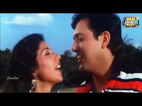 Jo Bhi Dekhe Aap Ko Jhankar 1080p HD Do Ankhen Barah Hath 1997 from Saadat