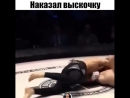 Best.of.mmaBoMF_vcijkY.mp4