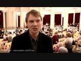 ЭЛИСО ВИРСАЛАДЗЕ 12 декабря СПб БЗ филармонии