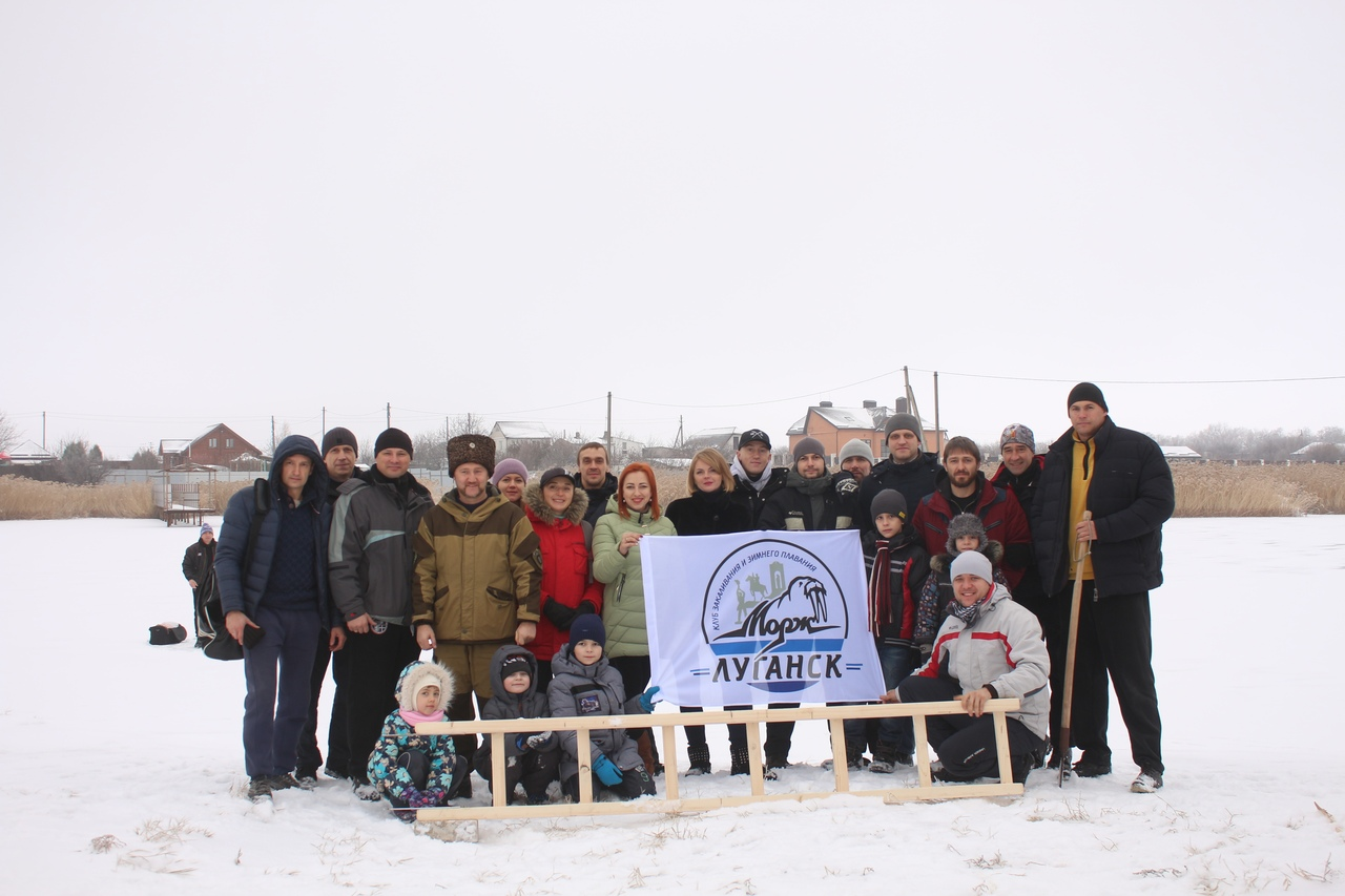 Луганские моржи открыли сезон зимнего плава