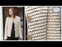 🔴Tığ İşi Böğürtlen Örnekli Hırka - Crochet Work Blackberry Pattern Cardigan