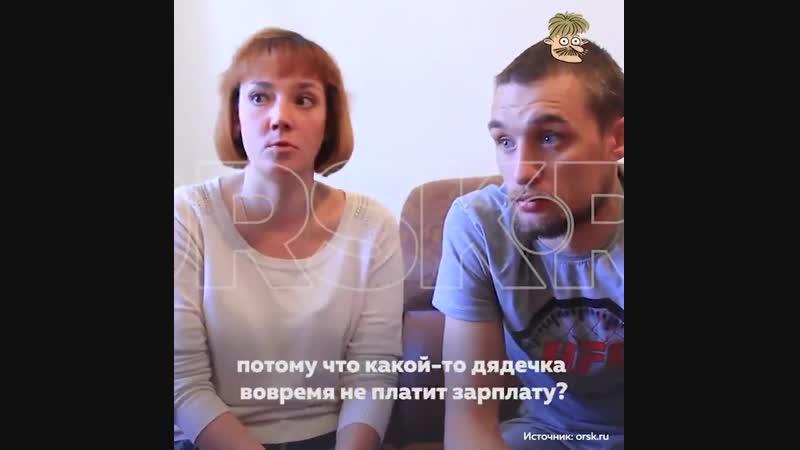 Таких репортажей на федеральных каналах, рапортующих о подъеме российской промышленности, вы не увидите