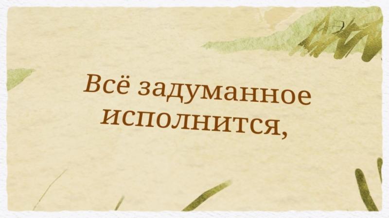 Элла_Халтурина_1080p (1).mp4