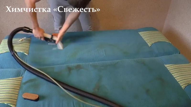 Химчистка дивана на дому Клининговая компания Лаборатория Чистоты