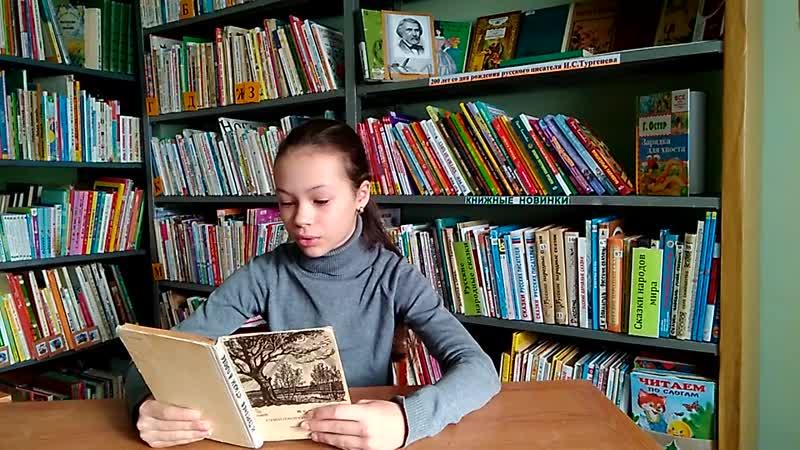 Юные читатели библиотеки им. М. Горького - к юбилею И. С. Тургенева