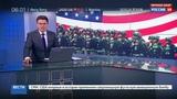Новости на Россия 24 NBC в случае нового ядерного испытания в Северной Корее США могут нанести упреждающий удар