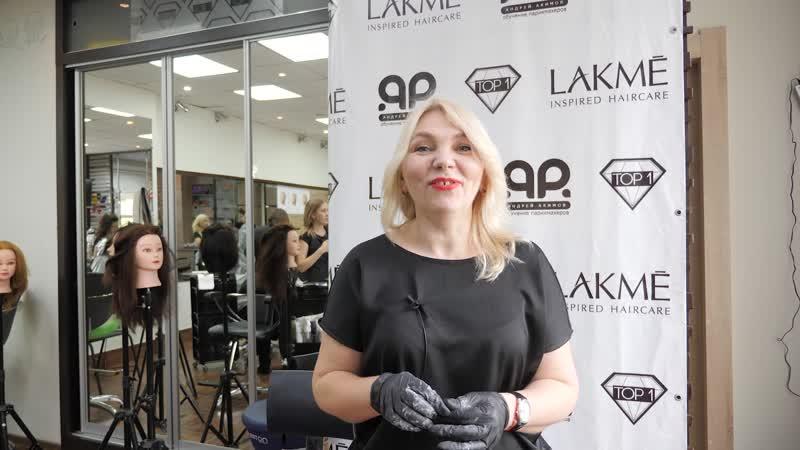 Философия блонда Натальи Нужиной | 28-29.09 | Видео отчет