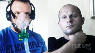 Конференция Федор Емельяненко - Райан Бейдер перед боем на Bellator 214