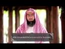 «Аль-Гlафур» (Прощающий)