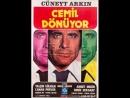 Cemil Dönüyor - Cüneyt Arkın Canan Perver (1977 - 91 Dk) -