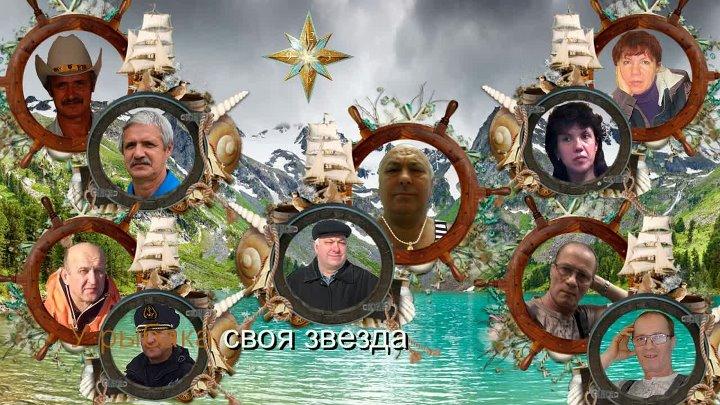 Муслим Магамаев Звезда рыбака