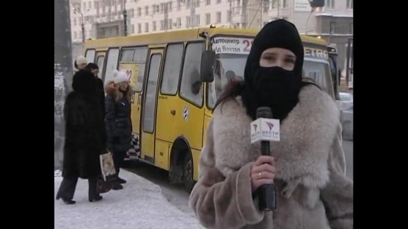 Тепловые маски по каналу Вести Южный Урал