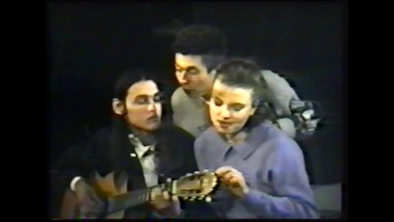 Крыша поехала Александр Галин. Дипломный спектакль Казанское театральное училище 1994 год.
