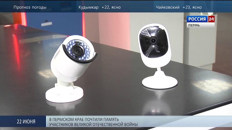 Ростелеком Видеонаблюдение за квартирой в отпуске 22 06 2018г