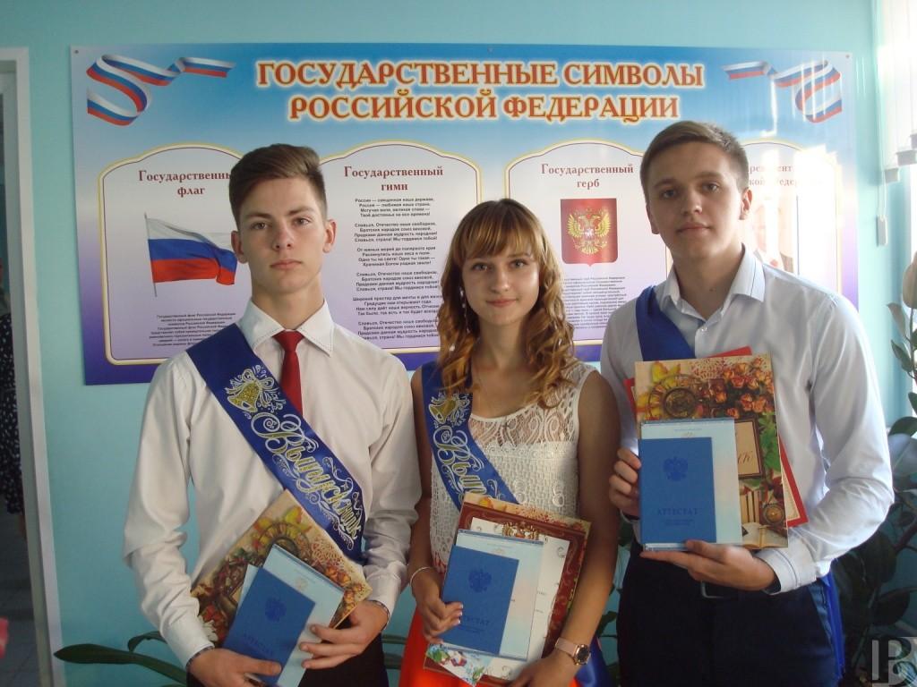 Девятерым выпускникам Чапаевской средней школы Михайловского района вручены аттестаты о среднем общем образовании.