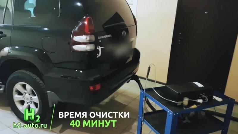 -=H2=- Раскоксовка двигателя Toyota LC Prado