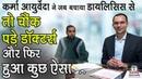 Kidney Treatment Without Dialysis in India Ayurvedic Kidney Disease Treatment Karma Ayurveda