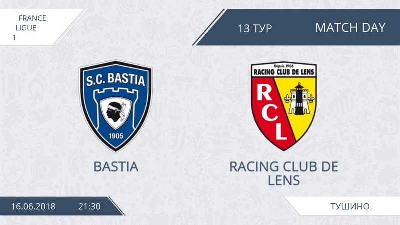 AFL18. France. Ligue 1. Day 13.Bastia - Racing Club de Lens